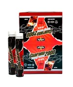 Maxler Guarana Energy Storm 2000 1 амп
