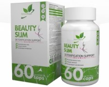 NaturalSupp Beauty Slim 60 капс