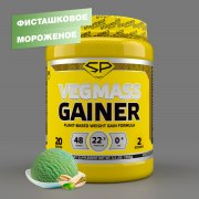Заказать Steel Power VegMass Gainer 1500 гр
